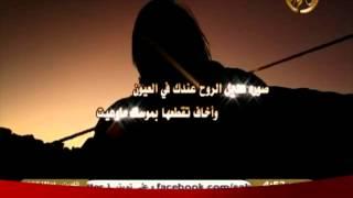 شيلة دكتورالعيون محمد بن فطيس اداء فلاح المسردي وظافر الحبابي2014