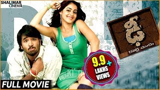 getlinkyoutube.com-Dhee Telugu Full Length Movie || ఢీ సినిమా || Manchu Vishnu , Genelia D'Souza