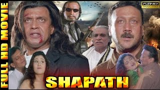 getlinkyoutube.com-Shapath (1997) | Mithun Chakraborty | Jackie Shroff | Harish | Ramya Krishna | Full HD Movie