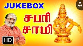 getlinkyoutube.com-Sabari Saami Jukebox - Songs of Ayyappan- Tamil Devotional Songs