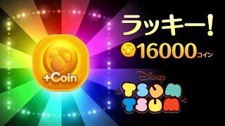 getlinkyoutube.com-ツムツム ラッキー!! レディで2100%コインボーナス!!!