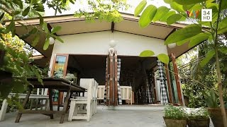 getlinkyoutube.com-my home ตอน บ้านไม้กลางสวน วันที่ 24 มกราคม 2558 AMARIN TV HD ช่อง 34