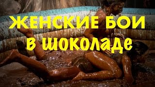 getlinkyoutube.com-Womenfight/Женские бои