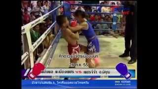 getlinkyoutube.com-เพชรจีจ้า vs พลังพล 28 ต.ค.2555