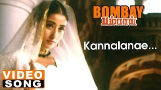Kannalanae Full Video Song   Bombay Tamil Movie Songs   Arvind Swamy   Manirathnam   AR Rahman