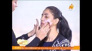 """getlinkyoutube.com-طريقة تنظيف الوجه بطريقة صحيحة لــ خبيرة التجميل """"نسرين عبد الشافي"""" .. برنامج نهارك سعيد"""