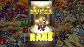 ตูแม่มโชคดีเปิดได้ Super Rare By MonsterStrike