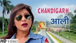 getlinkyoutube.com-New Haryanvi Song | CHANDIGARH AALI चंडीगढ़ आली | Pooja Hooda 2016 New Song । Latest DJ Song