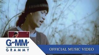 getlinkyoutube.com-ร้องไห้กับฉัน - เสือ ธนพล【OFFICIAL MV】