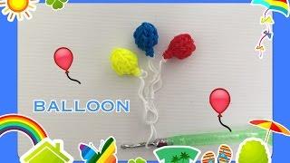 FUN FUN LOOM balloon  ファンルーム  風船  作り方
