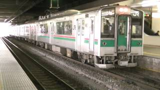 getlinkyoutube.com-【VVVF音最高!】【発メロあり】701系未更新(4両) 仙台駅発車