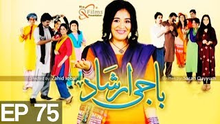 Baji Irshaad - Episode 75 | Express Entertainment | Top Pakistani Dramas