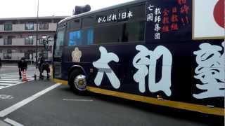 getlinkyoutube.com-2673 1.26 日教組教研集会抗議20
