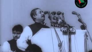 getlinkyoutube.com-বঙ্গবন্ধুর ঐতিহাসিক ৭ মার্চের ভাষণ