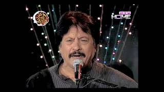 New song Attaullah Khan Esakhelvi   2017 | Popular Pakistani Romantic Sad Songs,Letest song 2017