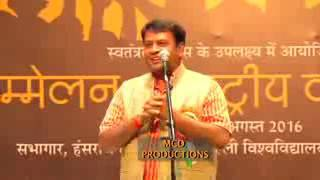 getlinkyoutube.com-Kavi kamlesh sharma in DU
