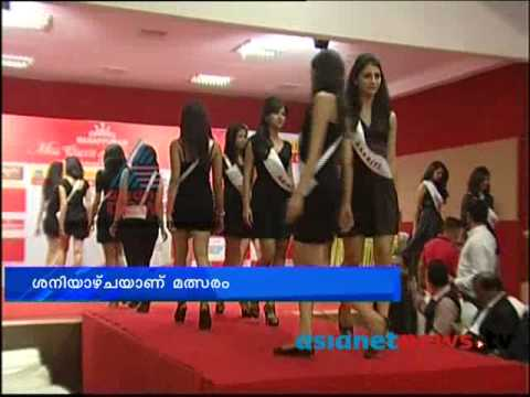 Kochi News:Miss Queen of India contest: Chuttuvattom 17th May 2013 