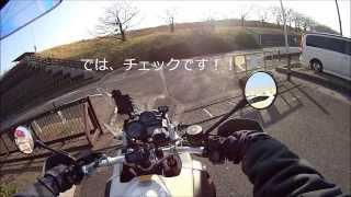 getlinkyoutube.com-【バイク走行】SONYアクションカム HDR AS30V 風切音対策