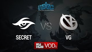 Secret vs VG, NYC Finals, Grand Final, Game 5