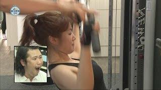 getlinkyoutube.com-[HOT] 나 혼자 산다 - Soyou working out at the gym,대표 몸짱 소유의 몸매 관리 비법 공개! 그녀의 운동법~? 20140523
