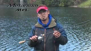 getlinkyoutube.com-Bantam/Metanium MGL
