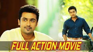 Surya Super Hit Telugu Full HD Movie   Surya   Nayantara   Theatre Movies width=
