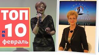 getlinkyoutube.com-Элеонора Филина, песня Я Мишу встретила, Посвящается..
