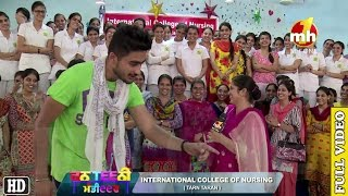 getlinkyoutube.com-CANTEENI MANDEER | INTERNATIONAL COLLEGE OF NURSING, TARN TARAN | EPISODE-34 | FULL EPISODE | MH ONE