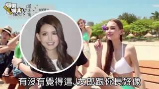 getlinkyoutube.com-周董新MV驚現妹露點--蘋果日報20150612