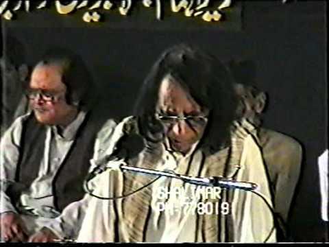 Urdu Poetry Readings of Jaun Elia!