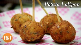 getlinkyoutube.com-Potato Lollipop Recipe - Easy evening tea snacks recipes / Veg Party starters appetizer dish ideas