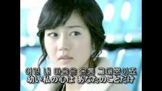雪の女王(눈의 여왕) こだま(메아리)日韓字幕入(한일 자막들이)
