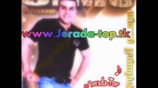 getlinkyoutube.com-simo el issaoui 2009 new---nar nar