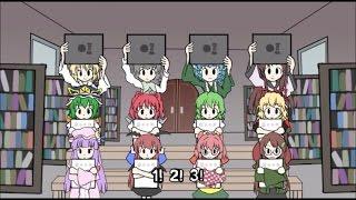getlinkyoutube.com-Touhou × Rhythm Heaven 10th Remix 【東方×みんなのリズム天国で10thリミックス】