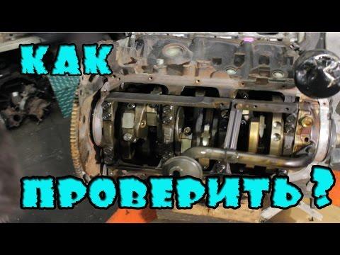 Как проверить контрактный двигатель 6G74. Mitsubishi Pajero engine 6G74.