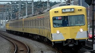 getlinkyoutube.com-西武鉄道101系 193F+197F 快速急行・通勤準急・快速