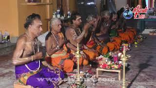கைதடி இணுங்கித்தோட்டம்  அருள்மிகு கந்தசுவாமி கோவில் மண்டலாபிசேகப்பூர்த்தி 05.08.2018