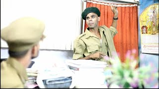 आलसी हवलदार / A film by Avinash Tiwari