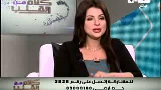 getlinkyoutube.com-د سمر العمريطي_أدوية التخسيس وحرق الدهون