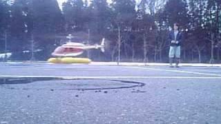 getlinkyoutube.com-なかなか飛ばない30年前の神戸機工ヘリ