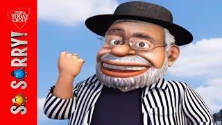 getlinkyoutube.com-So Sorry: स्वच्छ भारत   मोदी का नया गाना - ऐ भाई, ज़रा साफ तो रखो