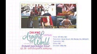 [VIETSUB] AROUND THE WORLD TRAVEL PACKAGE TOUR EP29 (DUJUN & JUNHYUNG)