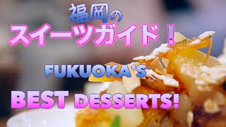 MUST TRY Japanese Desserts from Fukuoka ♥︎
