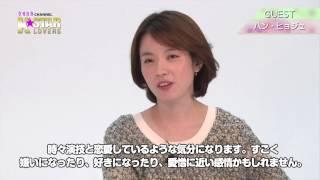 getlinkyoutube.com-ハン・ヒョジュ インタビュー「ファンミではどのようにファンと接する?」