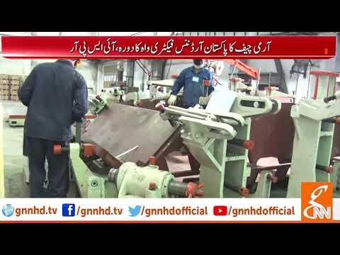 COAS visits defence production factories at Wah, Taxila