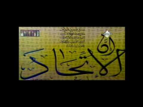 Fannam Min Al Emarat 2