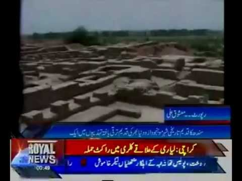 moen jo daro dacumantry report by mashooq ali royal news kamber shahdadkot 03362155370