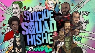 flushyoutube.com-How Suicide Squad Should Have Ended