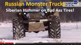getlinkyoutube.com-Russian Monster Trucks: Siberian Hummers on bad ass tires