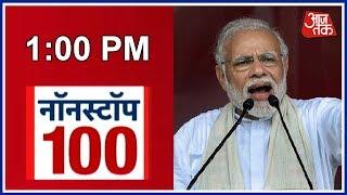 PM Modi की शाहजहांपुर में किसान महा रैली   News 100 Nonstop width=